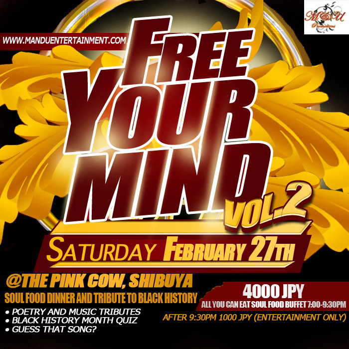Free Your Mind Flyer